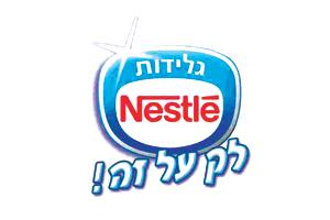 גלידות-נסטלה